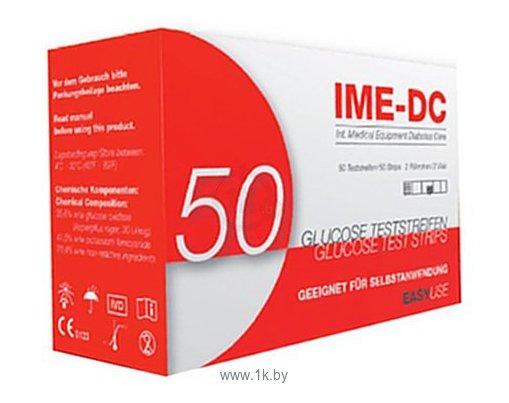 Фотографии IME-DC 50 шт.