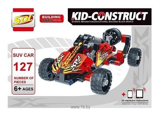 Фотографии Sdl Kid Construct 2018A-5 Кроссовер красный