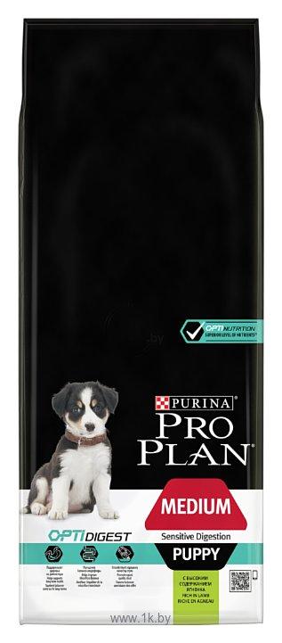 Фотографии Purina Pro Plan (12 кг) Medium Puppy сanine Sensitive Digestion Lamb with Rice dry
