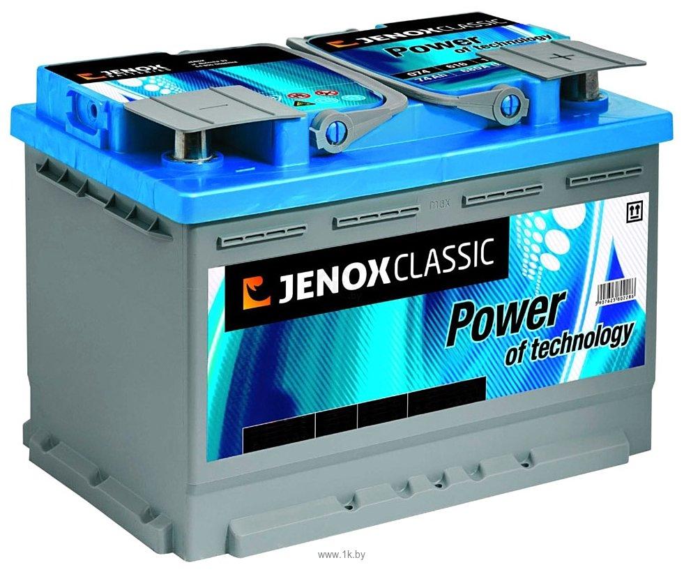 Фотографии Jenox Classic Blue 074 624 (74Ah)