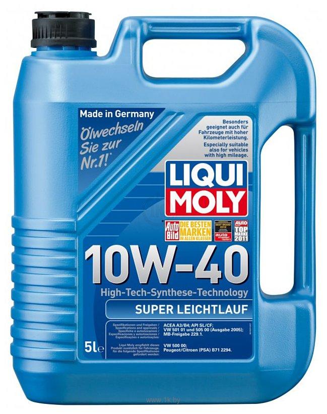Фотографии Liqui Moly Super Leichtlauf 10W-40 5л