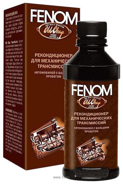 Фотографии Fenom Old Chap Transmission 200 ml (FN758)
