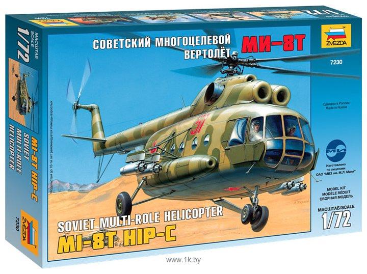 Фотографии Звезда Советский многоцелевой вертолет Ми-8Т