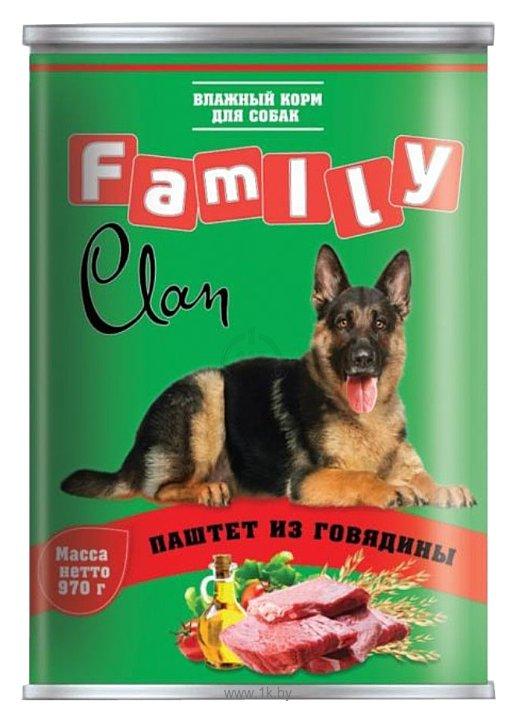 Фотографии CLAN (0.97 кг) 1 шт. Family Паштет из говядины для собак