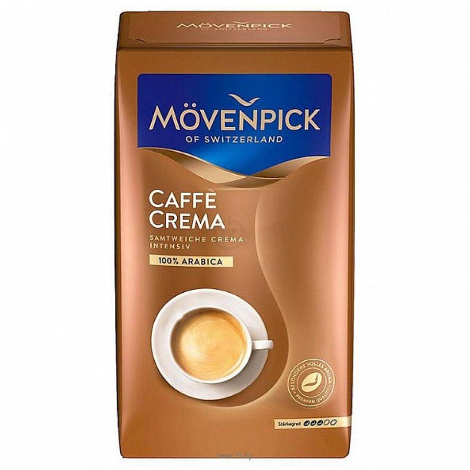 Фотографии Movenpick Caffe Crema молотый 500 г
