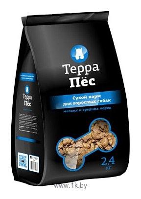Фотографии ТерраПёc Сухой для мелких и средних пород (12 кг)