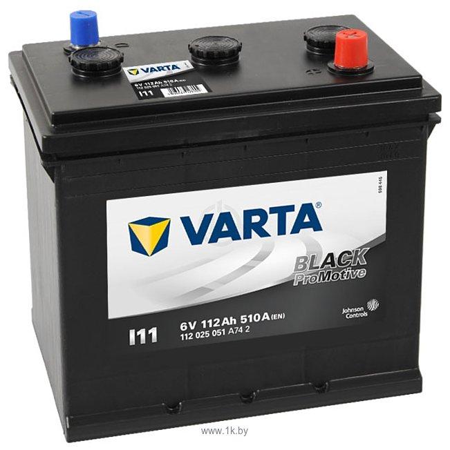 Фотографии VARTA PROmotive Black 112025051 (112Ah)