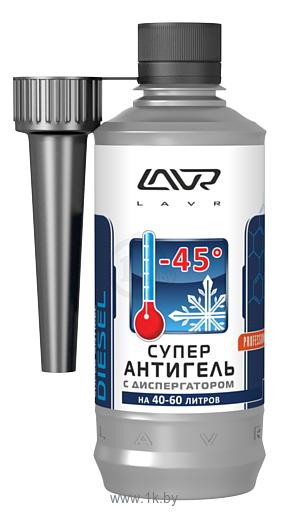 Фотографии Lavr Super Antigel Diesel -45°C на 100-140 литров 310ml (Ln2114)