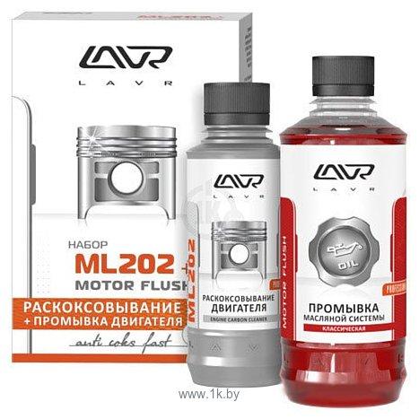 Фотографии Lavr ML202 Раскоксовывание+промывка двиgателя 185ml (Ln2505)