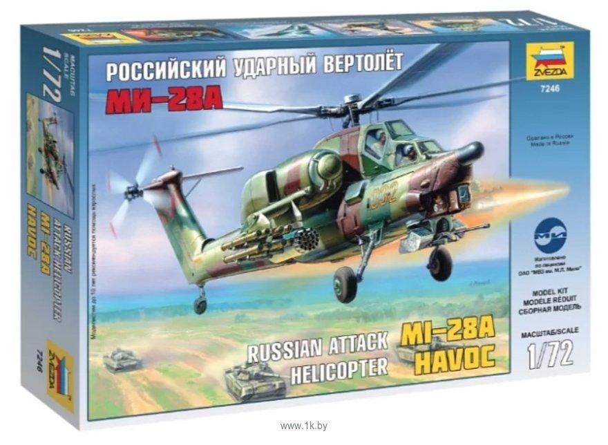 Фотографии Звезда Российский ударный вертолёт Ми-28А