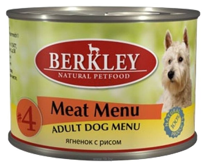 Фотографии Berkley (0.2 кг) 1 шт. Паштет для собак. #4 Ягненок с рисом