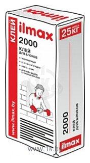 Фотографии ilmax 2000 для блоков