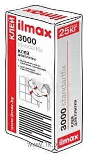 Фотографии ilmax 3000 standardfix