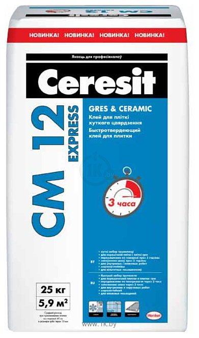 Фотографии Ceresit CM 12 Express (25 кг)