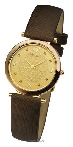 Наручные часы Platinor 94250_7: цены в магазинах, стоимость доставки наручных часов Platinor 94250_7 - где купить