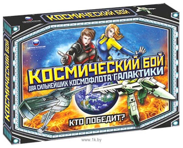 Фотографии Биплант Космический бой (10022)