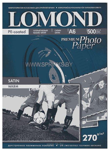 Фотографии Lomond Satin Warm 10х15 270 г/кв.м 20 листов (1106201)