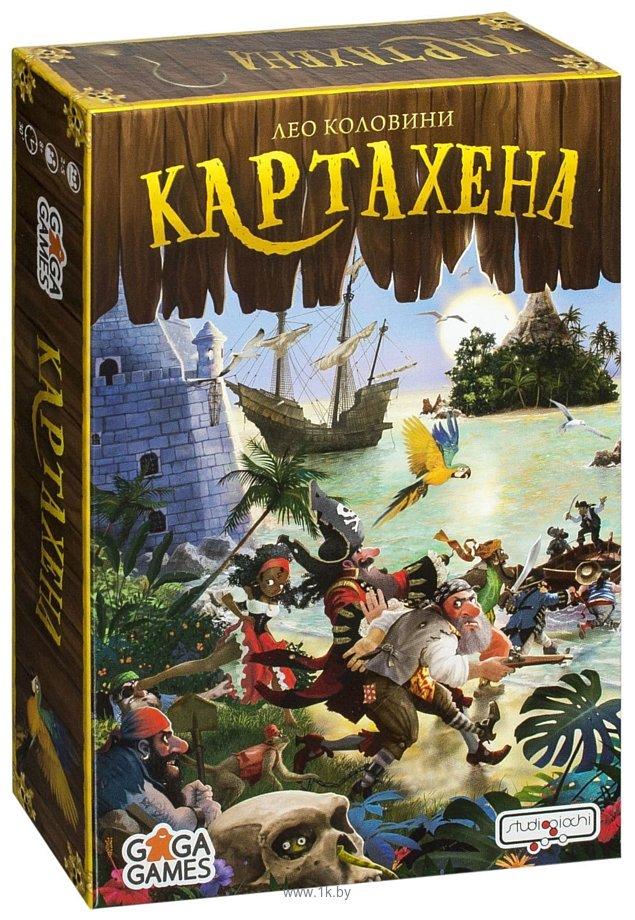 Фотографии GaGa Games Картахена
