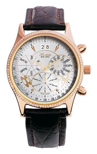 Фото: Часы наручные мужские золотые ника