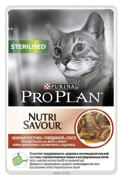 Фотографии Purina Pro Plan (0.085 кг) 1 шт. NutriSavour Sterilised feline with Beef in gravy