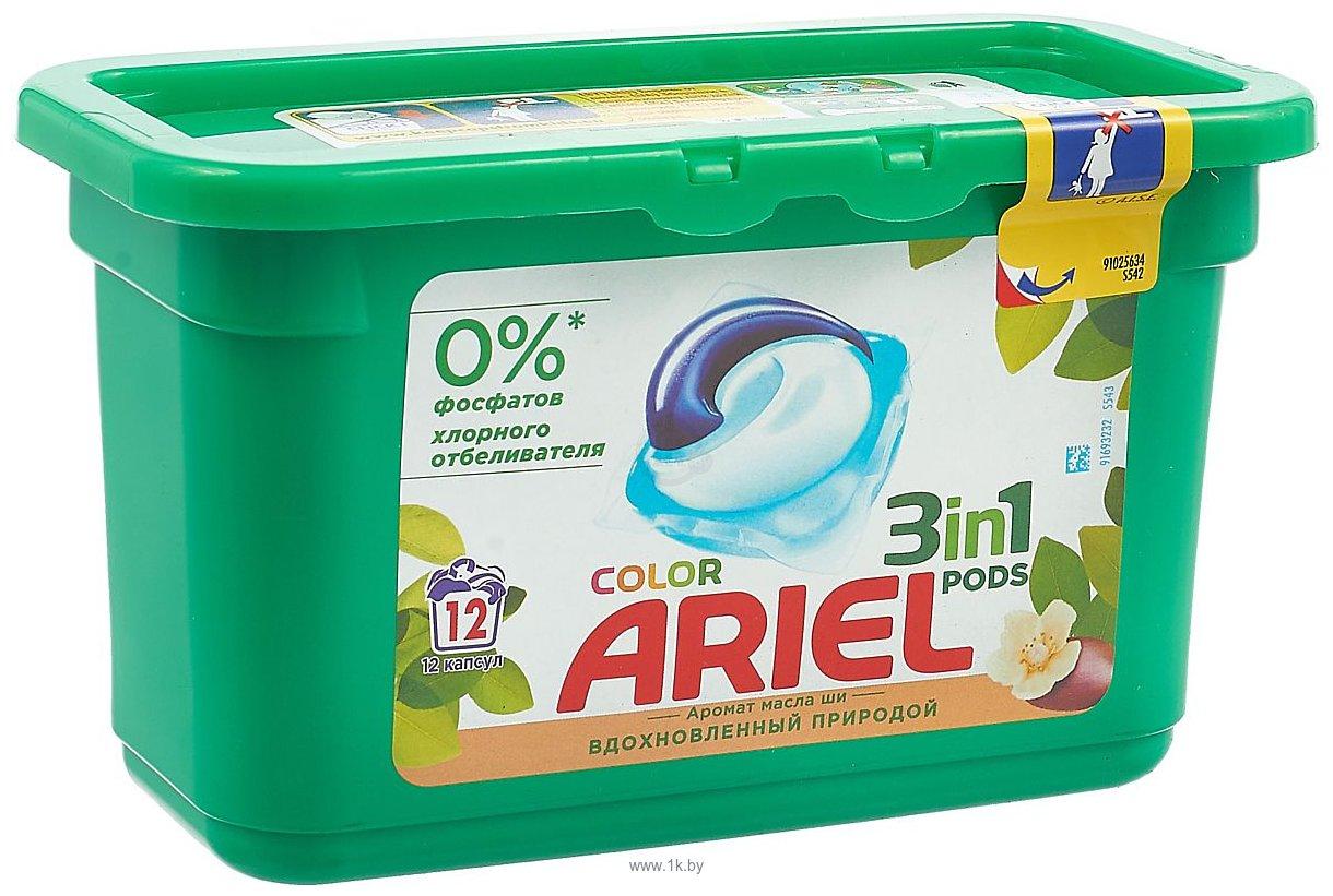 Фотографии Ariel 3 в 1 Аромат масла ши (12 шт)