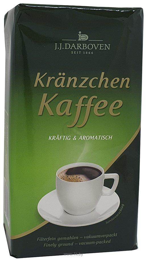 Фотографии J.J.Darboven Kranzchen Kaffee молотый 500 г