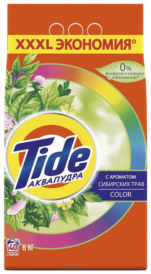 Фотографии Tide Color с ароматом сибирских трав (6 кг)