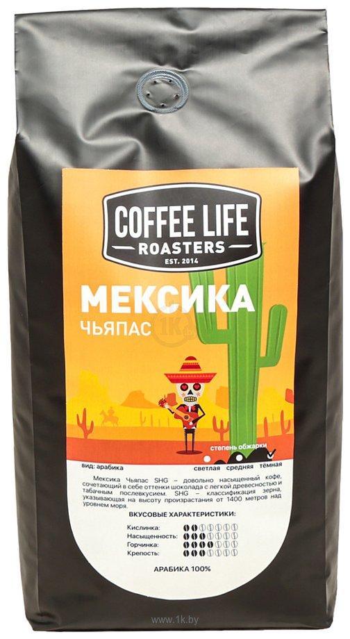 Фотографии Coffee Life Roasters Мексика Чьяпас в зернах 1000 г