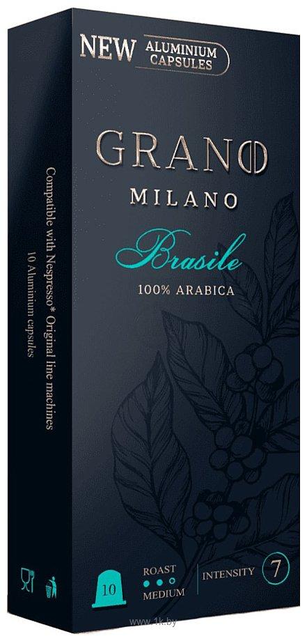 Фотографии Grano Milano Brasile 10 шт