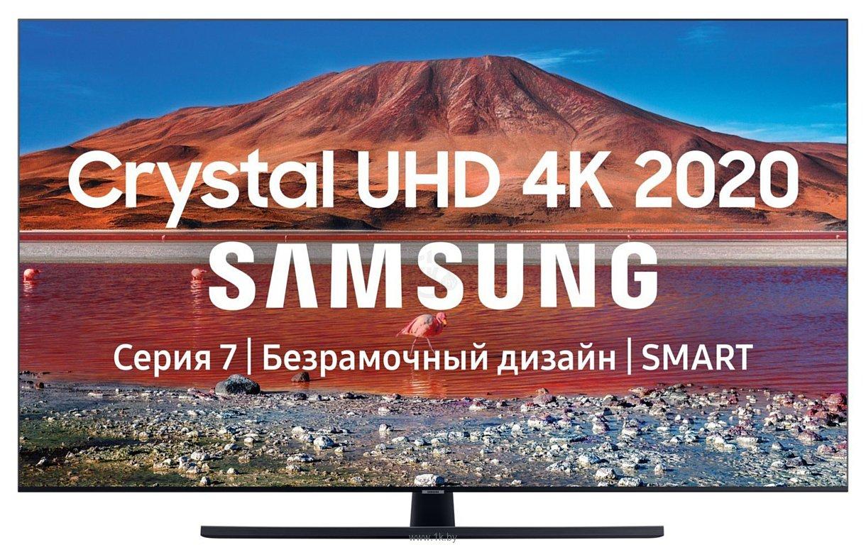 Фотографии Samsung UE50TU7500U