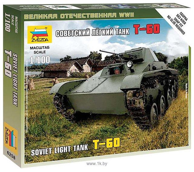 Фотографии Звезда Советский легкий танк Т-60