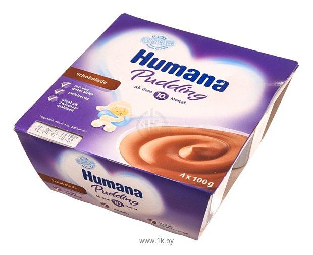 Фотографии Humana Шоколадный, 4x100 г