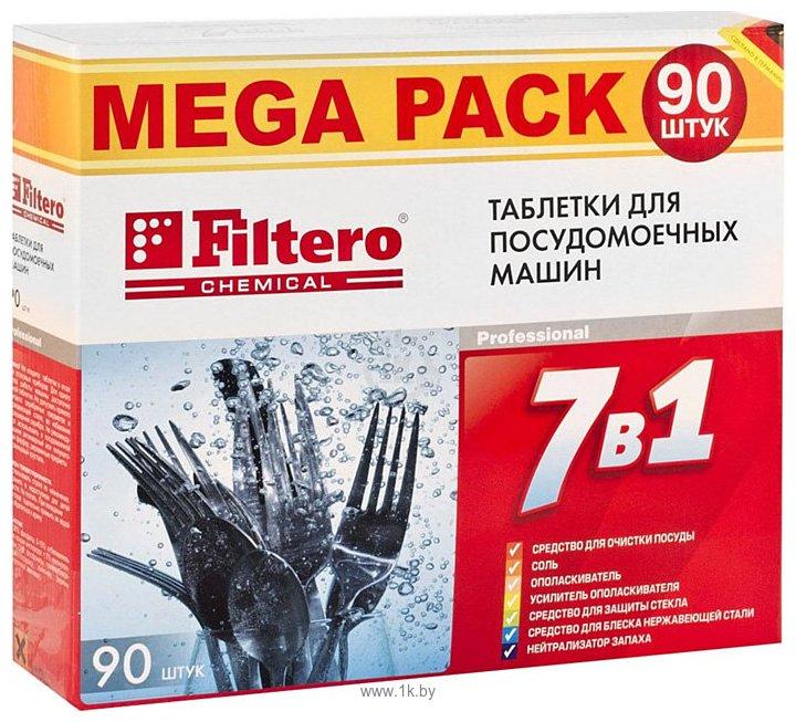 """Фотографии Filtero """"7 в 1"""" 90tabs"""