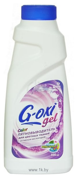 Фотографии Grass G-oxi gel 0.5 л