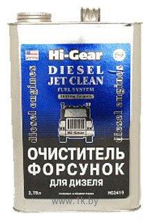Фотографии Hi-Gear Diesel Jet Cleaner 3780 ml (HG3419)