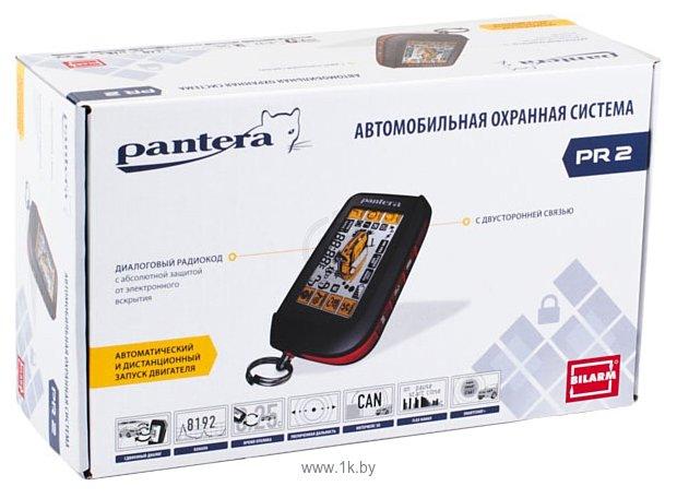 Фотографии Pantera PR-2