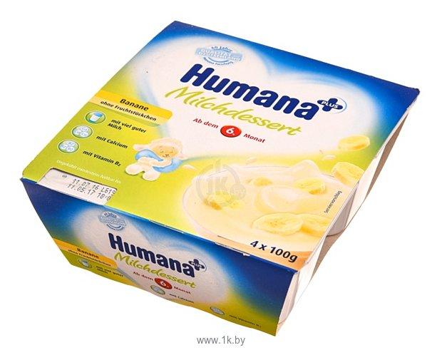 Фотографии Humana с бананом, 4x100 г