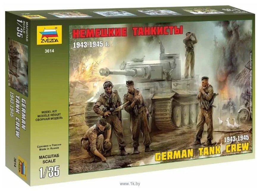 Фотографии Звезда Немецкие танкисты 1943-1945 г.