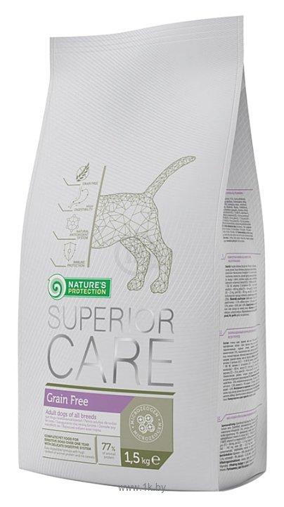 Фотографии Nature's Protection Superior Care Grain Free (10 кг)