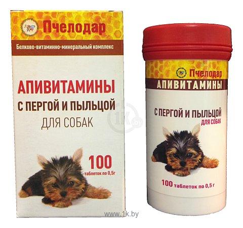 Фотографии Пчелодар Апивитамины с пергой и пыльцой для собак