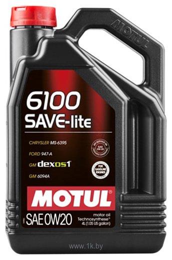 Фотографии Motul 6100 Save-light 0W-20 4л