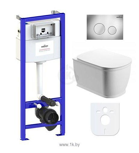 Фотографии Lavinia Boho Relfix Bell Pro Rimless 6 в 1 77040042