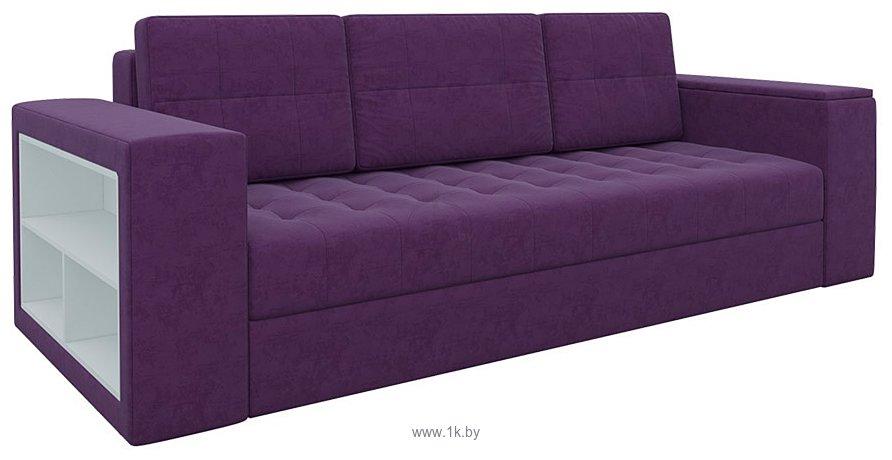Фотографии Mebelico Пазолини (фиолетовый) (58618)