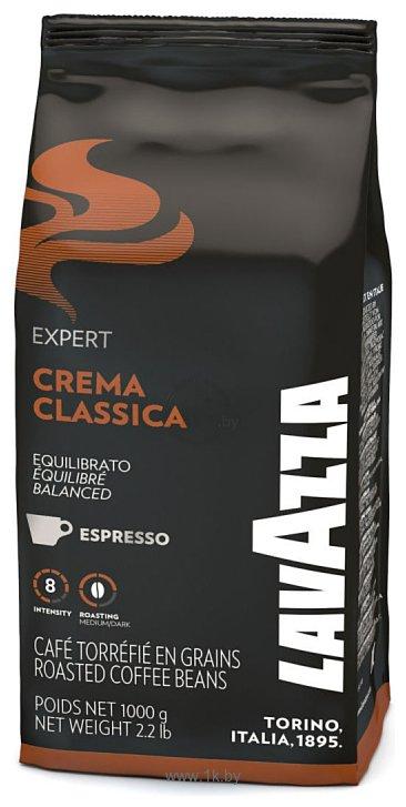 Фотографии Lavazza Expert Plus Crema Classica в зернах 1000 г