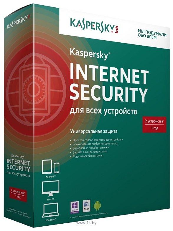 Фотографии Kaspersky Internet Security 2015 Multi-Device (2 ПК, 1 год, базовый)