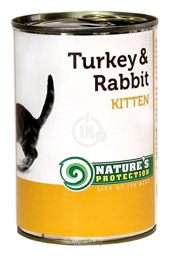 Фотографии Nature's Protection Консервы Kitten Turkey & Rabbit (0.4 кг) 1 шт.