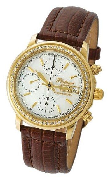 Мужские часы с бриллиантами цена - Лучшие бриллианты здесь