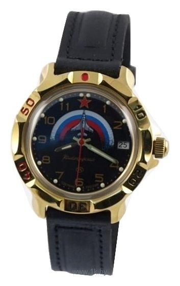 Покупайте наручные часы Восток 819608 по лучшей цене с отзывами. купить, Восток, 819608, Восток, наручные часы
