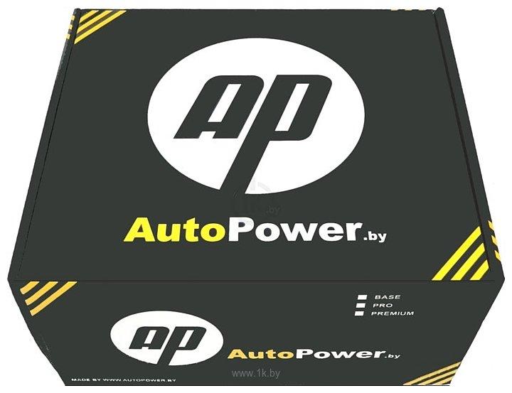 Фотографии AutoPower H3 Base 4300K