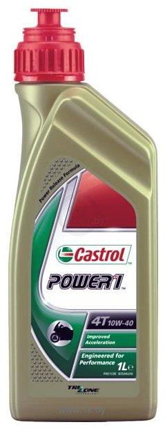 Фотографии Castrol Power 1 4T 10W-40 1л